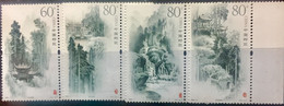 CHINA 2006 MNH STAMP ON QINGCHENG MOUNTAIN 4 DIFFERENT STAMPS - Zonder Classificatie