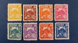Tunisie - YT N° 250 à 267 * Neuf Avec Charnière Sauf N° 262 - Unused Stamps