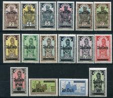 Côte D'Ivoire        88/103 ** - Unused Stamps