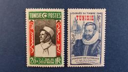 Tunisie - Année 1946 Complète Du N° 304 à 310 * Neuf Avec Charnière - Unused Stamps