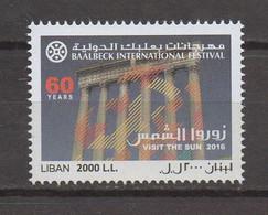 60th Baalbeck International Festival 2016 MNH Lebanon Stamp, Liban Libano - Lebanon