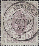 Luxembourg - Luxemburg - Timbres - Armoires 1865  10C.  Michel 17c  ° - 1859-1880 Armoiries