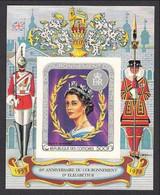 Republic Des COMORES COMORO ISLAND 1978 - Queen Elizabeth Coronation, Miniature Sheet IMPERF MNH - Comores (1975-...)