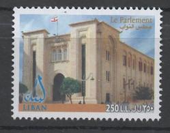 Parliament MNH Lebanon Stamp 2005 Building, Liban Libanon - Lebanon