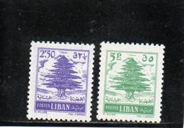 LIBAN 1953 ** - Lebanon