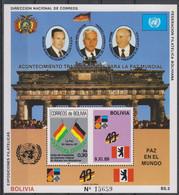 BOLIVIA - History - S/S MNH - Bolivie