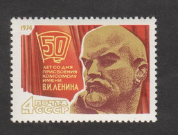 USSR (Russia) - Mi 4227 - Lenin - 1974 - MNH - Nuevos