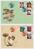 Romania Rumänien Delivery Within 4 Weeks MNH ** Ru 2021 - 175  Mushrooms FDC - Nuovi