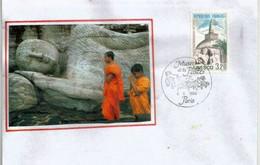 SRI LANKA. Isurumuniya Buddhist Temple In Anuradhapura,Sri Lanka.UNESCO World Heritage Site, Letter - Sri Lanka (Ceylon) (1948-...)