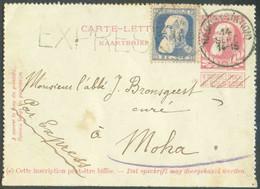 N°76 En Affr. Complémentaire S/E.P. Carte-lettre 10 Centimes Grosse Barbe, Obl. ScNAMUR (STATION)enEXPRESle 14 Septe - Cartas-Letras