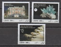 Museum Day 2017 3 MNH Lebanon Stamps Liban Libano - Lebanon