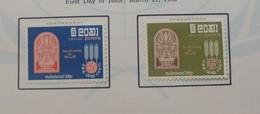 O) 1963 CEYLON, SRI LANKA, STYLIZED VASE AND WHEAT, FAO FREEDOM FROM HUNGER CAMPAIGN, SCT 366-367, XF - Sri Lanka (Ceylon) (1948-...)