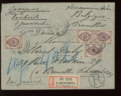 Jolie Lettre Recommandée Vers BELGIQUE. 19 Avril 1900 - Unclassified