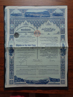 MAROC - RABAT 1918 - GOUVERNEMENT IMPERIAL DU MAROC, PROTECTORAT FRANCAIS - OBLIGATION 500 FRS - - Unclassified