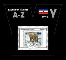 Guinea 2021 Mih. 15073 (Bl.2651) Fauna. WWF Stamps On Stamps. Yugoslavia. Brown Bear MNH ** - Guinea (1958-...)