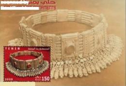Yemen 2009, Yemeni Ancient Ornaments, MNH S/S - Yemen