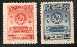 Chine République Populaire  1950 Political Conference - Conference Hall, Beijing & Mao Tse-Tung - Ongebruikt