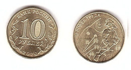 Russia - 10 Rubles 2020 UNC Labor Man Metallurg Stalevar Lemberg-Zp - Russland