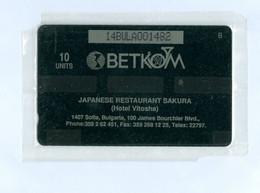 BULGARIA BETKOM B 20 SAKURA TIRAGE 2000 6/1993 MINT - Bulgarie