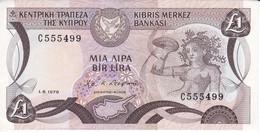 BILLETE DE CHIPRE DE 1 LIRA DEL AÑO 1979 EN CALIDAD EBC (XF) (BANKNOTE) - Cyprus