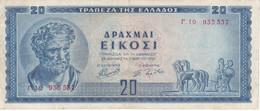 BILLETE DE GRECIA DE 20 DRACMAS DEL AÑO 1955 (BANK NOTE) - Greece