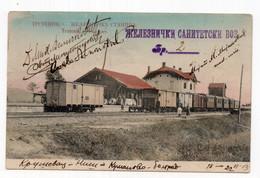 18-22.06.1913 SERBIA,TRSTENIK RAILWAY STATION,RAILWAY SANITARY WAGON 2,KRUSEVAC-NIS-KUMANOVO-BEOGRAD,POSTCARD,USED - Serbia