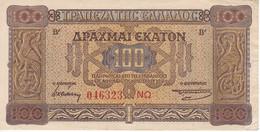 BILLETE DE GRECIA DE 100 DRACMAS DEL AÑO 1941 (BANK NOTE) - Greece