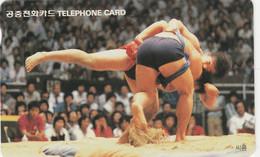 Korea, MO9501103 (J), Wrestling (Letter J), 2 Scans. - Korea, South