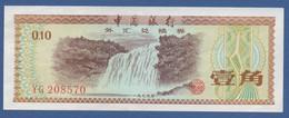 CHINA - P.FX1 – 10 Fen = 0,10 Yuan 1999 - AUNC - China