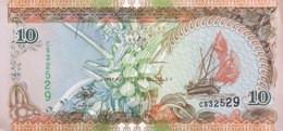 Maldives 10 Rufiyaa, P-19a (1998) - UNC - Serie C - Maldives