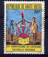 Hte VOLTA - 589° - ENTRAIDE CULTURELLE VOLTAÏQUE - Haute-Volta (1958-1984)
