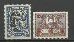 UKRAINE UKRAINA 1923 Michel 67 - 68 MNH - Ukraine
