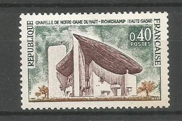 Timbre France  Neuf ** N 1435b N Rouge Au Verso - Abarten: 1960-69 Ungebraucht