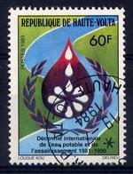 Hte VOLTA - 595° - DÉCENNIE INTERNATIONALE DE L'EAU - Haute-Volta (1958-1984)