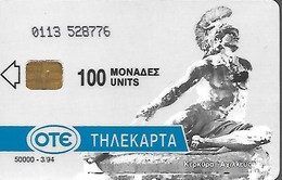 CARTE-PUCE-GREC-100U--3/94-ASSURANCES SCOPLIFE-50000Ex--UTILISE -TBE/RARE - Greece