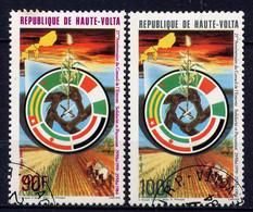 Hte VOLTA - 622/623° - 25è ANNIVERSAIRE DU CONSEIL DE L'ENTENTE - Haute-Volta (1958-1984)