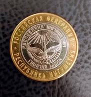 Russia 10 Rubles, 2014 Republic Of Ingushetia - Russland