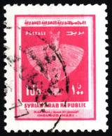 Syria 1977 Mi 1359 Archaeology (1) - Syria