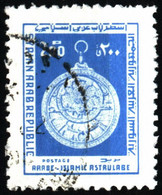 Syria 1978 MI 1410 Archaeology (1) - Syria