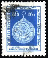Syria 1978 MI 1410 Archaeology (2) - Syria