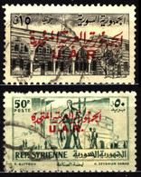 Syria UAR 1959 Mi V48-V49 Overprint On Azem Palace At Damascus - Syria