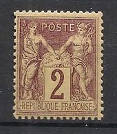 France - 1877 - N°Yv. 85e - Type Sage 2c Brun-rouge Sur Jaune - Neuf Luxe ** / MNH / Postfrisch - 1876-1898 Sage (Type II)