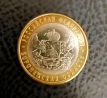 Russia 10 Rubles, 2011 Voronezh Region - Russland