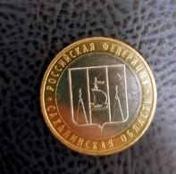 Russia 10 Rubles, 2006 Sakhalin Region - Russland