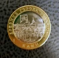 Russia 10 Rubles, 2019 Klin - Russland