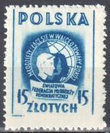 Poland 1948 International Youth Conference - Mi 501 - MNH(**) - Nuovi
