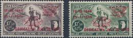 [** SUP] PR113/14, Dedication July 16 1950 - Cote: 20€ - Privées & Locales