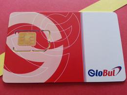 BULGARIE SIM GSM Globul Lobul - With Numbers USIM RARE MINT (BH1219b5 - Bulgaria