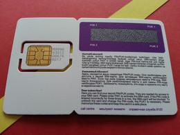 UZBEKISTAN SIM GSM Ucell U Cell - With Numbers USIM RARE MINT (BH1219b5 - Uzbekistan