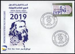 Algérie 2019 FDC 1836 L'année Internationale Du Tableau Périodique Des éléments Chimiques - Argelia (1962-...)